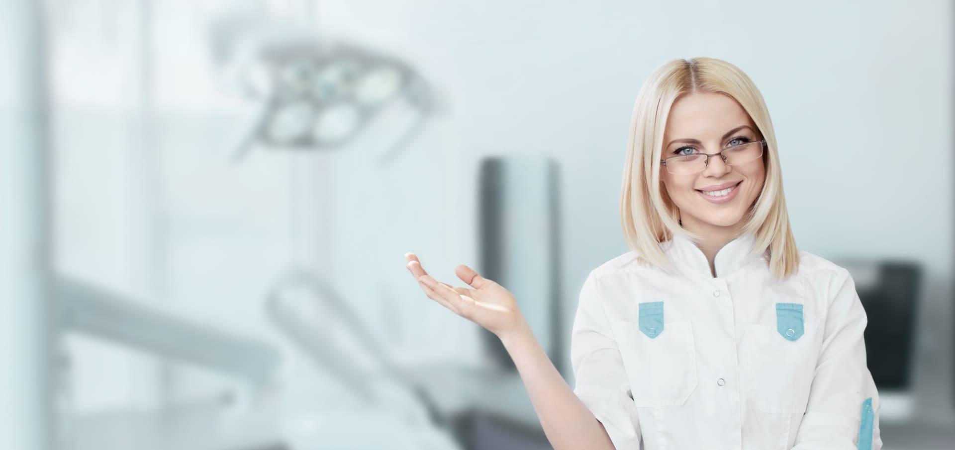 Стоматологическая клиника в Воронеже 2